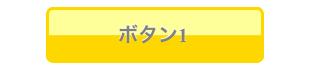 f:id:yitabashi0913:20110529220443p:image