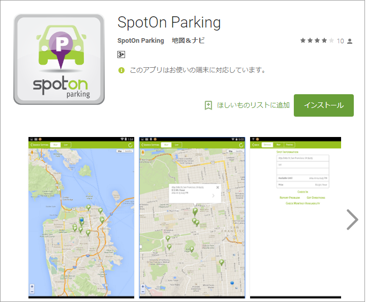 Spot On Parking