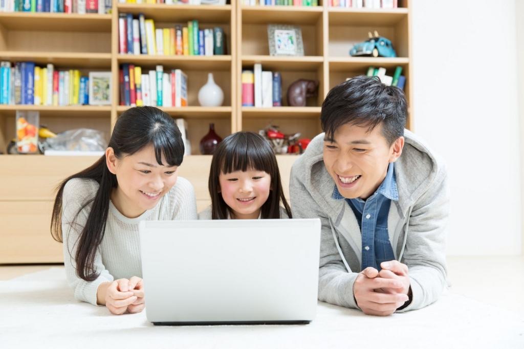 Ecom自宅英語留学