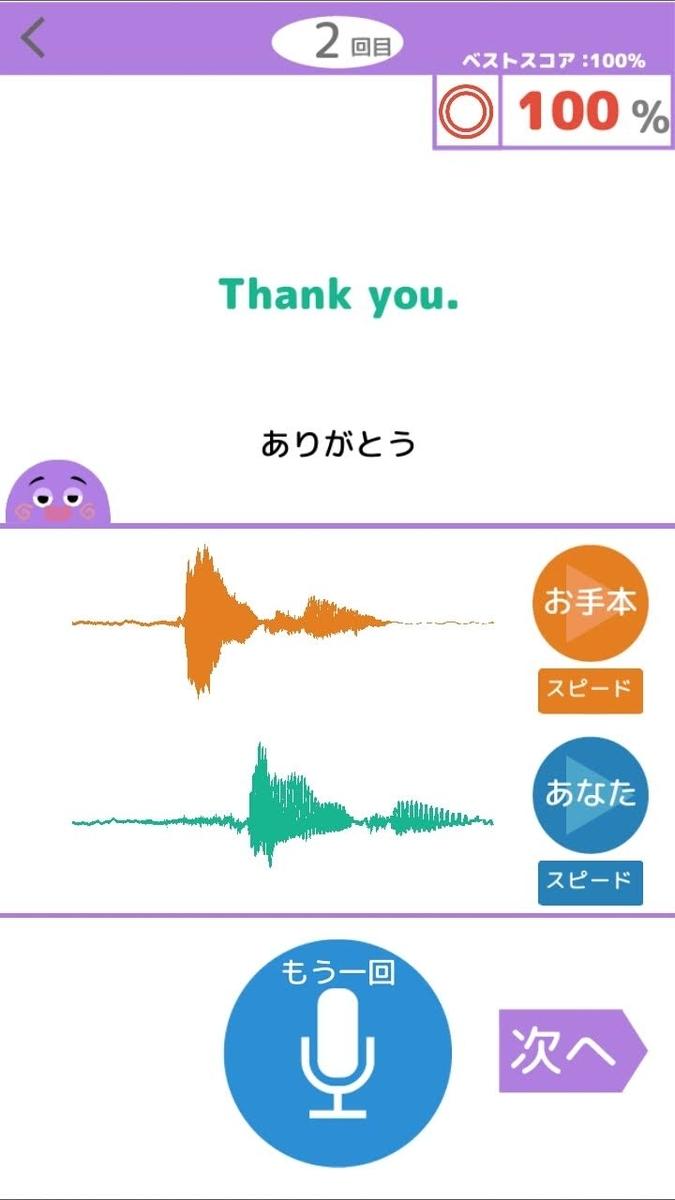 英単語から発音まで手軽に英語学習-英語発音ドリルAtoZ