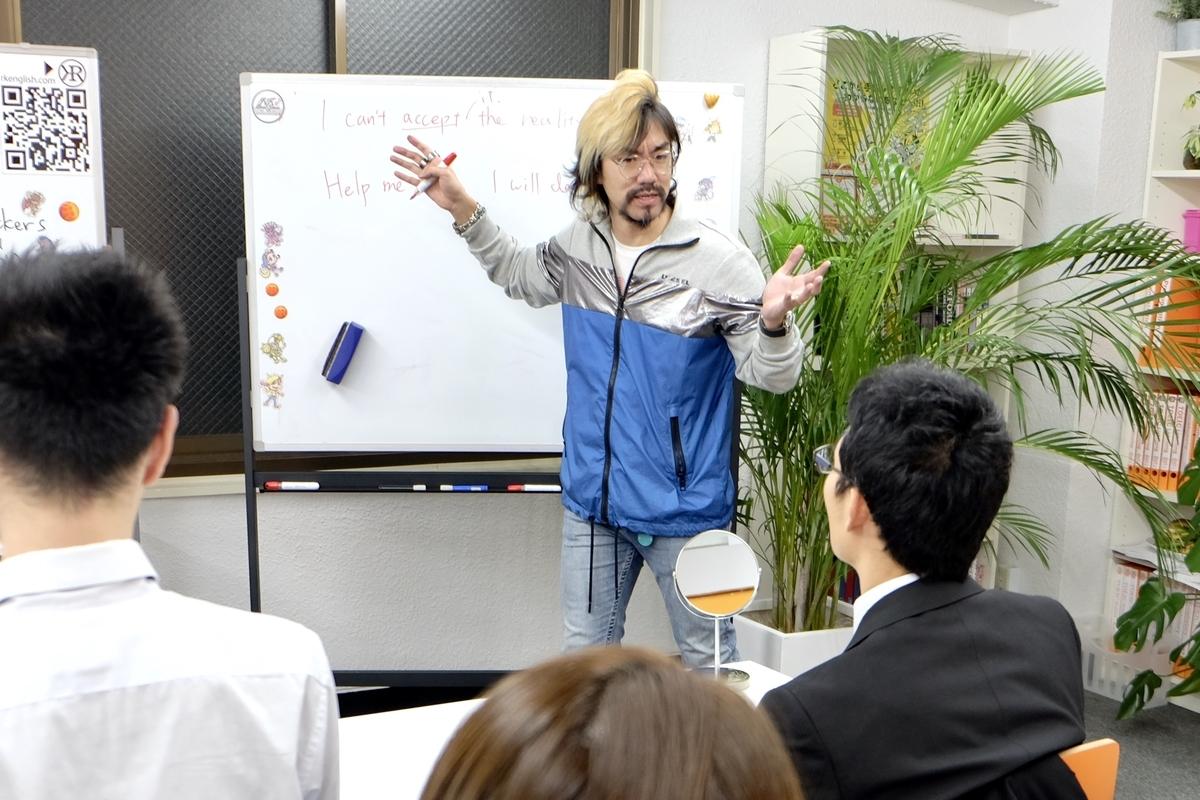 RK English Schoolの「英語脳」の授業の様子