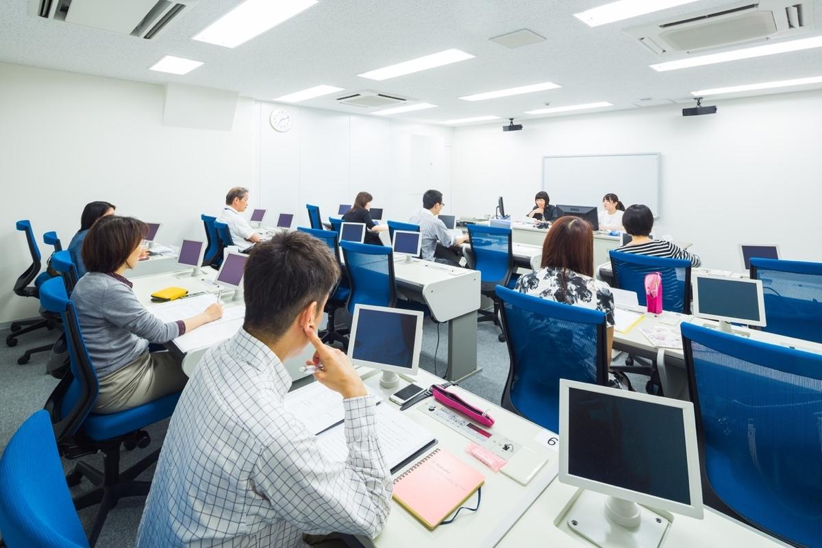 NHKグローバルメディアサービスバイリンガルセンター