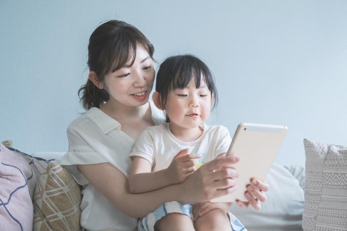 アルクの幼児向け英語サービス「りすぴこ」