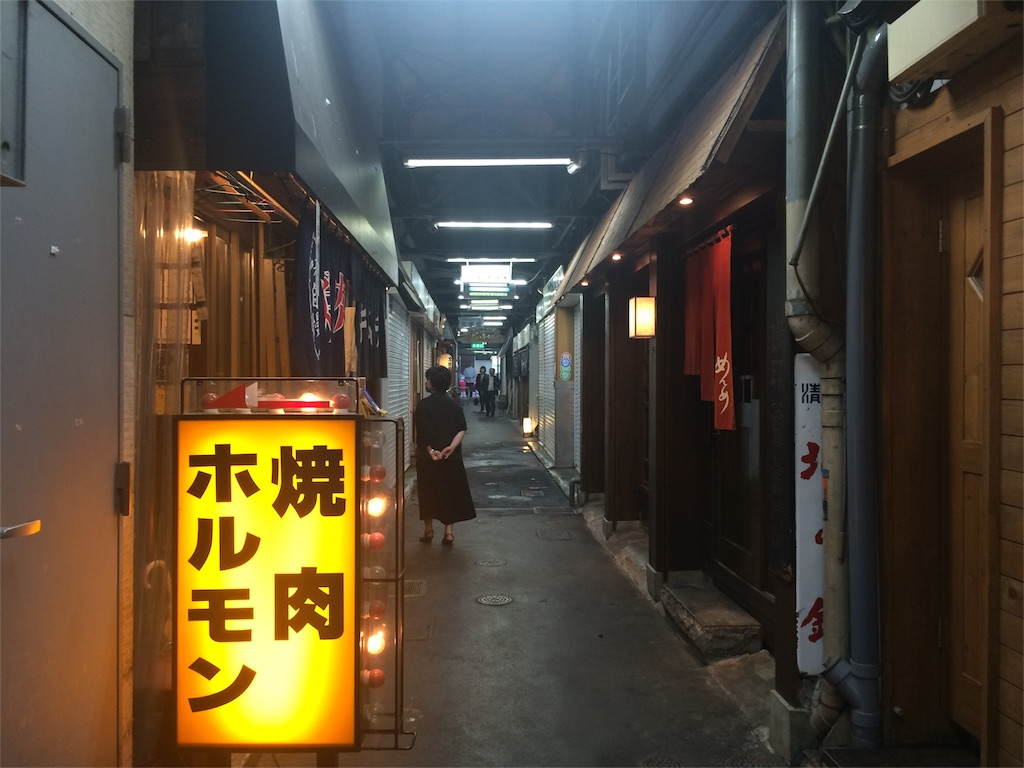 f:id:yixingyu:20160630200424j:image