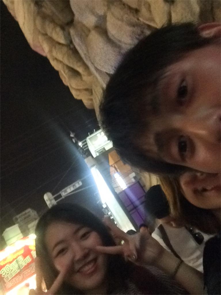 f:id:yixingyu:20160828220931j:image