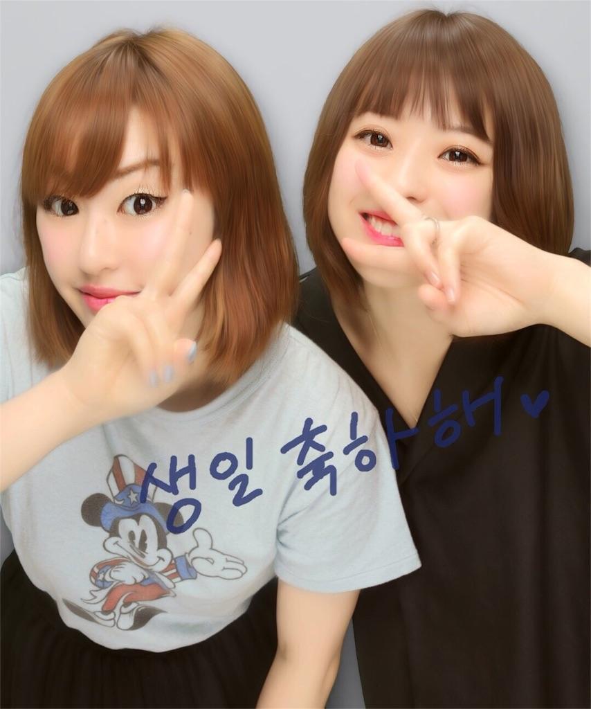 f:id:yixingyu:20160828221622j:image