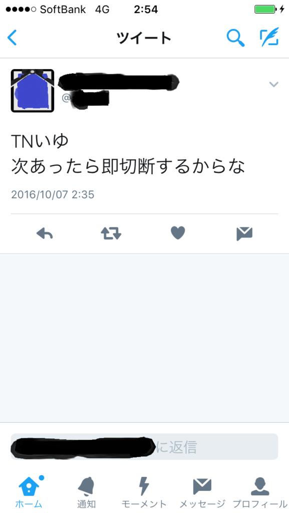 f:id:yiyu_alt:20161007164904p:plain