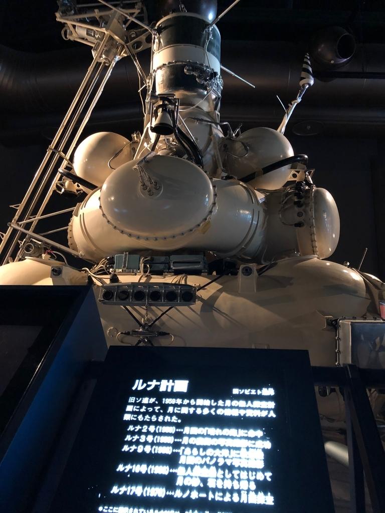 f:id:yiyuan9390275:20190211204953j:plain
