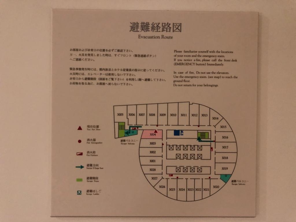 f:id:yiyuan9390275:20190303183002j:plain