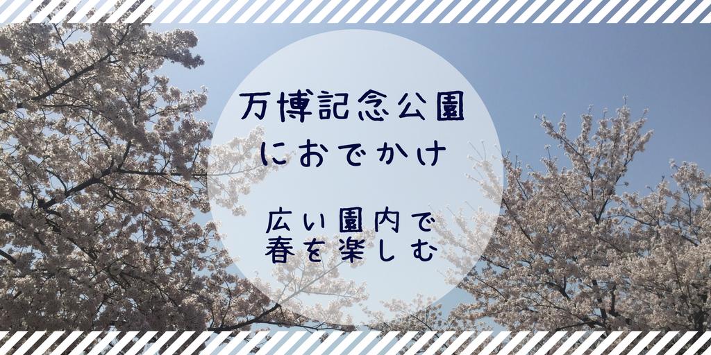 f:id:yjam026:20180408104616p:image
