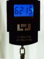 2012.7.3 「私のリュックひとつ分」6.215kg