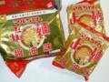 マルちゃん 正麺 醤油味 ダイエーで5袋入り298円