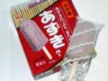 井村屋・あずきバー 6本入 ダイエー(スーパー)で198円