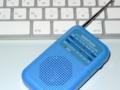 ラジオ、690円也