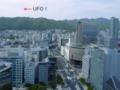神戸市役所の24階よりUFO出現!