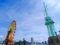 神戸港 〜朝の散歩〜