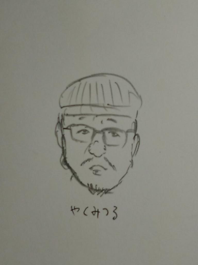 f:id:yjmtomoaki:20160710121244j:plain