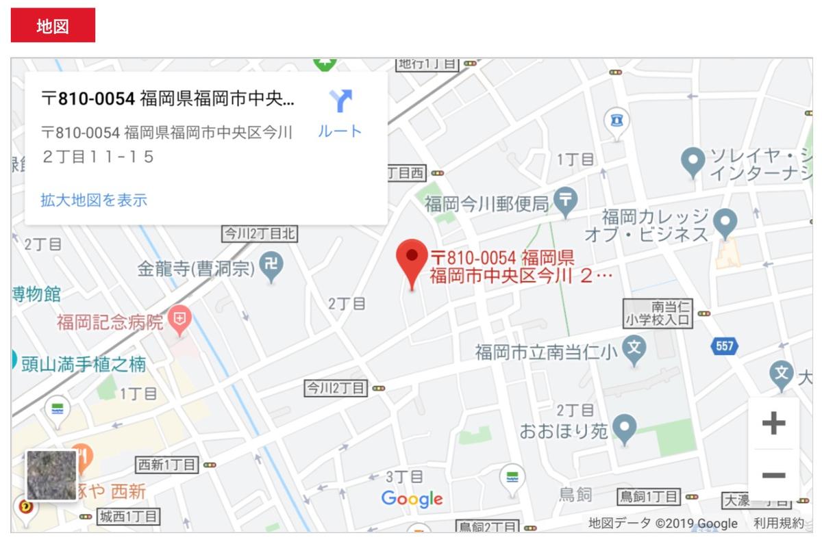 f:id:yju:20191104134741p:plain