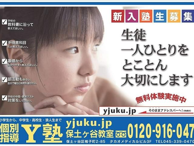 f:id:yjuku:20171218170437j:image