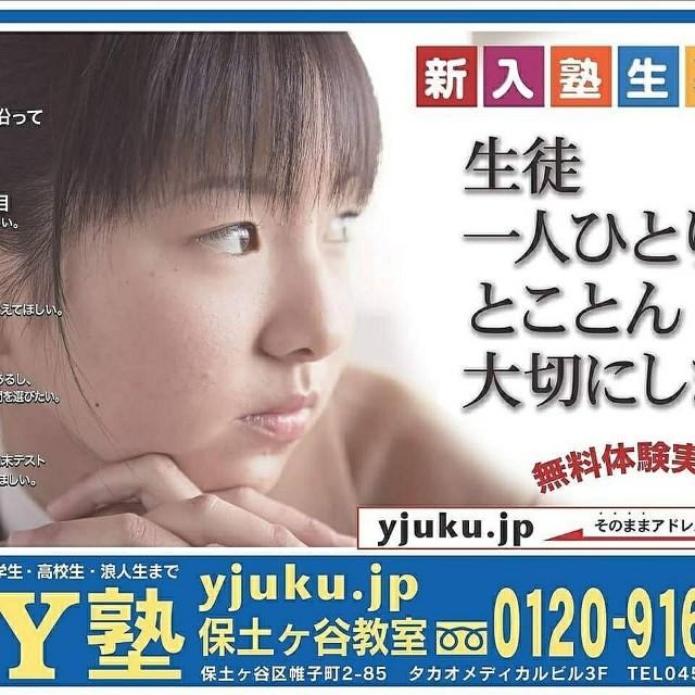 f:id:yjuku:20180206103232j:image