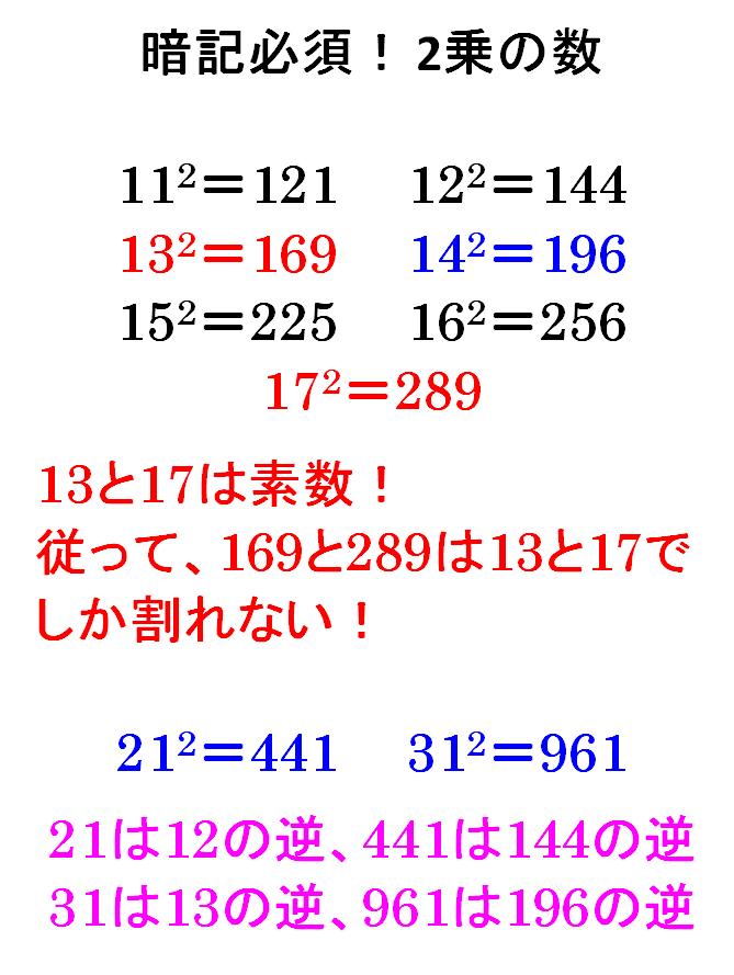 f:id:yjuku:20180518193954p:plain