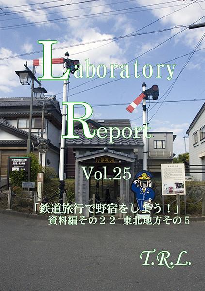 f:id:yk-takahara:20190805214457j:plain