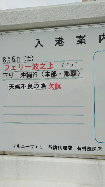 f:id:yk0-nom9kokxa402:20170804182337j:plain