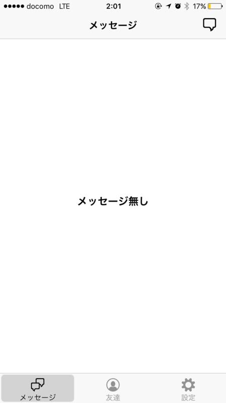 20160325233452