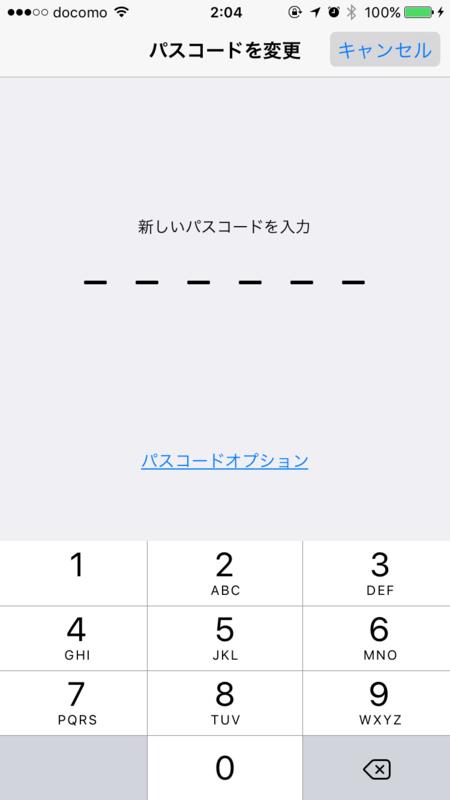20160326021122