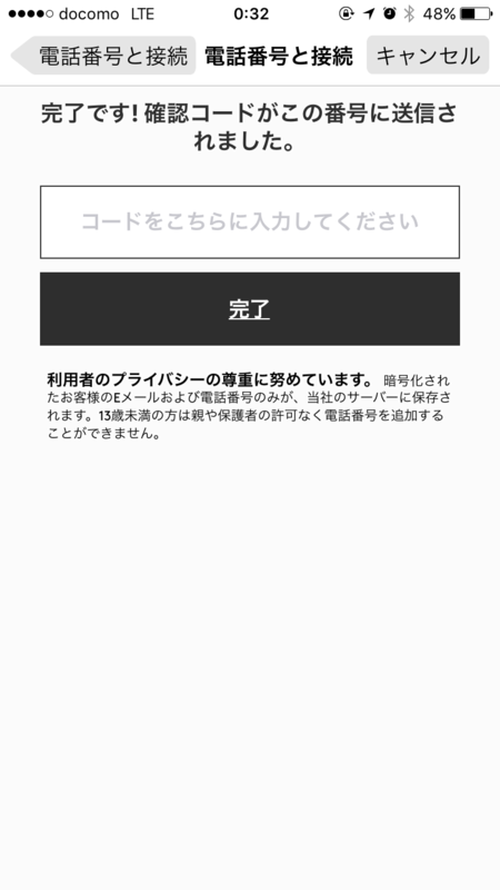 20160328004831