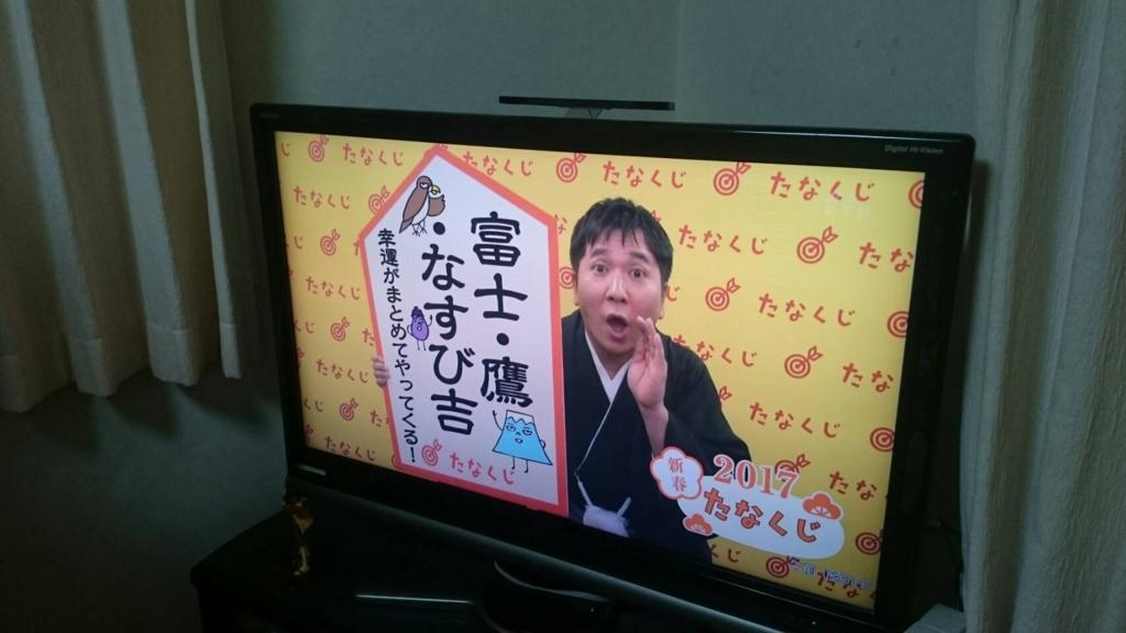 f:id:yk_dorayaki:20170112233524j:plain