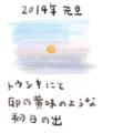 20140101220305