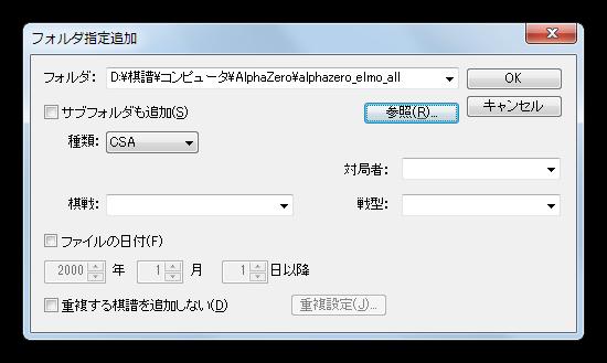 f:id:ykakinoki:20181212072132p:plain