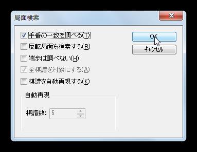 f:id:ykakinoki:20181212073950p:plain