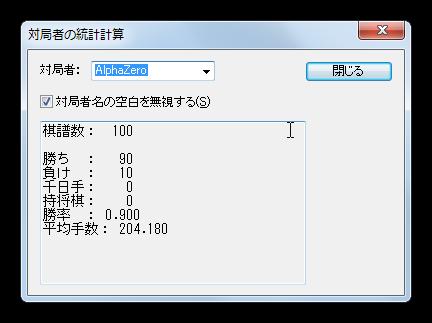 f:id:ykakinoki:20181212080021p:plain