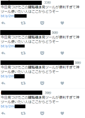 f:id:ykameda48:20170311183831p:plain:w300