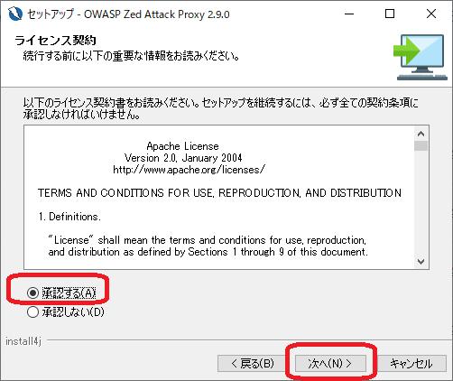 f:id:ykameda48:20200516225741p:plain