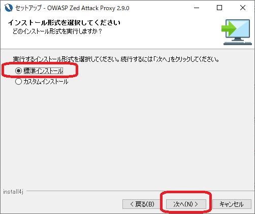 f:id:ykameda48:20200516225834p:plain