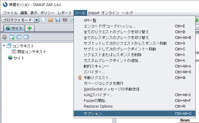 f:id:ykameda48:20200523153624p:plain