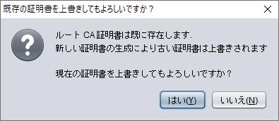 f:id:ykameda48:20200523165953p:plain