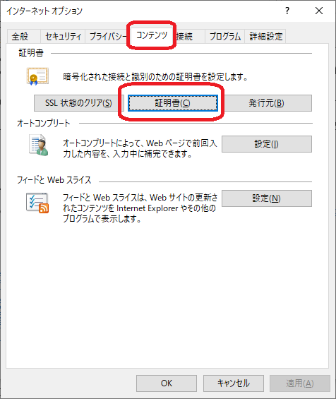 f:id:ykameda48:20200523172238p:plain