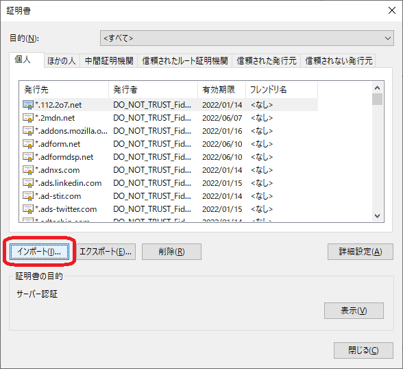 f:id:ykameda48:20200523172336p:plain