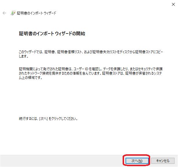 f:id:ykameda48:20200523172410p:plain