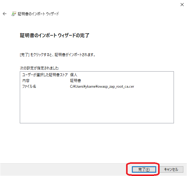 f:id:ykameda48:20200523172942p:plain
