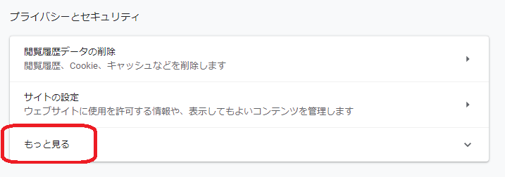 f:id:ykameda48:20200523173422p:plain