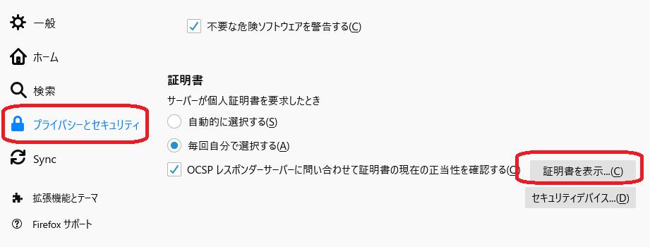 f:id:ykameda48:20200523174204p:plain