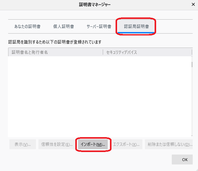 f:id:ykameda48:20200523174744p:plain