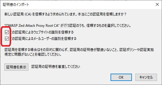 f:id:ykameda48:20200523175022p:plain