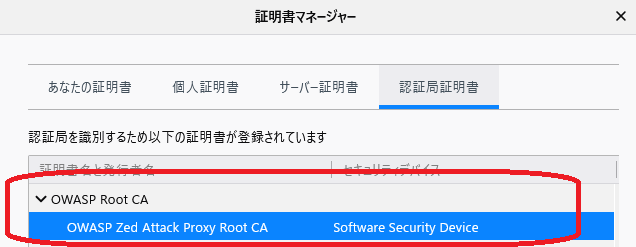 f:id:ykameda48:20200523175253p:plain