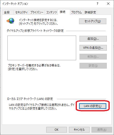 f:id:ykameda48:20200523220520p:plain